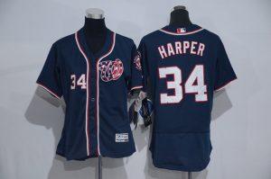 Womens 2017 MLB Washington Nationals 34 Harper Blue Elite Jerseys